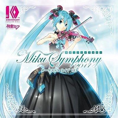 特價預購 初音未來 Miku Symphony 2017 交響樂LIVE  (日版通常盤2CD) 最新 航空版