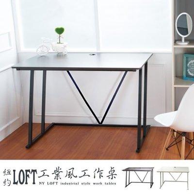 [tidy house]【免運費】紐約LOFT工業風120x60cm工作桌電腦桌書桌辦公桌-胡桃木SBH120Z-WL