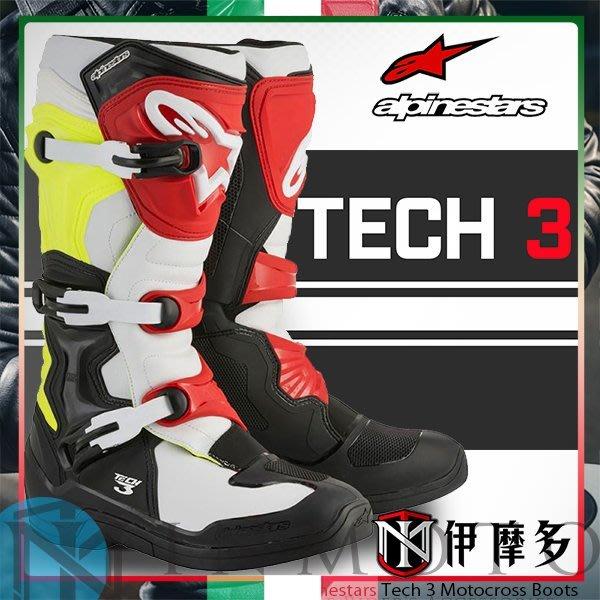 伊摩多※最新款 義大利Alpinestars Tech 3 越野車靴 腳踝保護 A星。 黑白紅黃 5色可選