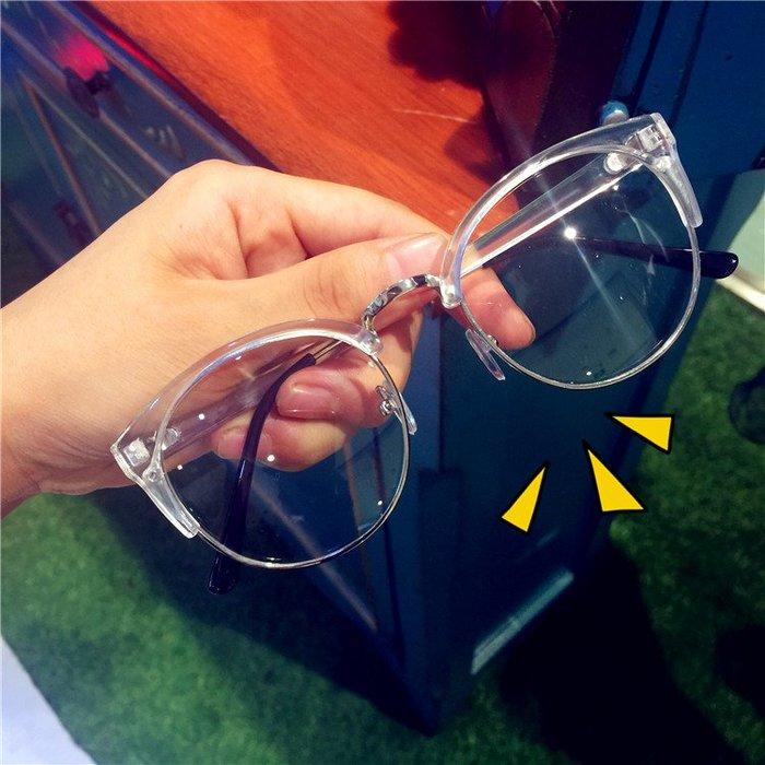 韓國原宿zipper百搭透明金屬框架網紅同款復古平光眼鏡鏡框眼鏡架
