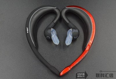 藍牙矽膠耳套 耳塞 耳帽 適正品Jabra wave+ 捷波朗弦月二代專用款