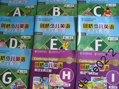 代售  全新劍橋Cambridge YLE MOVERS Past  Paper A-I(with Audio CD)