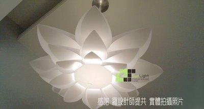 【 SUN LIGHT日光燈坊】北歐設計師Norm 06 M百合花吊燈60公分,另PH松果IQ光影PP奶白繡球海浪