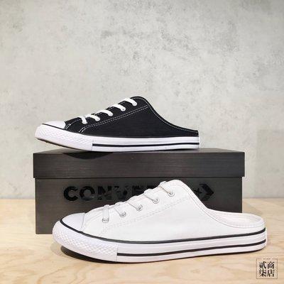 (貳柒商店) Converse CT Dainty Slip 女 帆布鞋 懶人鞋 黑 567945C 白 567946C