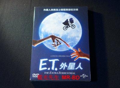 [DVD] - E.T.外星人 E.T. The Extra: Terrestrial Anniver ( 傳訊正版 )