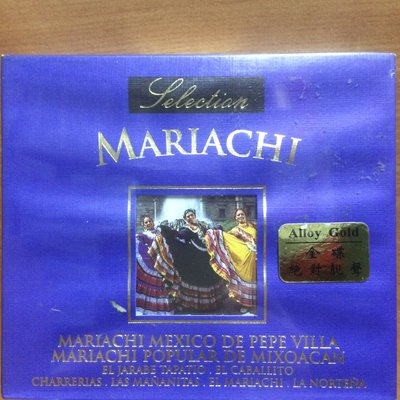 CD Selection Mariachi Mexico De Pepe Villa (Alloy Gold) 2 CD 全新未拆 (100% Brand Ne