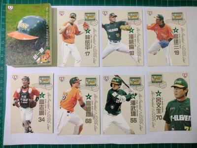 中華職棒21年 2010 統一獅隊 普卡一套 含團隊卡 共40張 含潘威倫、高國慶、潘武雄等知名球員