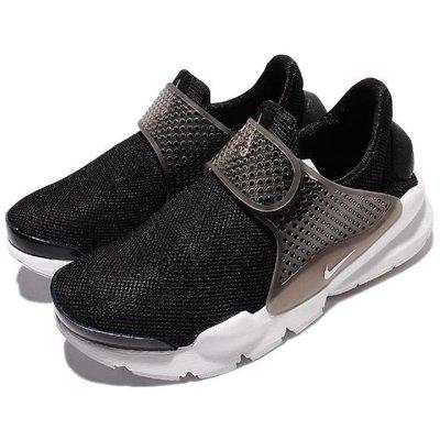 【AYW】NIKE WMNS SOCK DART BR 黑白 襪套 網布 懶人鞋 休閒鞋 慢跑鞋 跑步鞋 運動鞋 us7