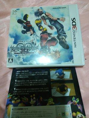 請先詢問庫存量 3DS 王國之心 N3DS LL NEW 2DS 3DS LL 日規主機專用
