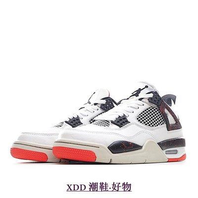 【XDD】Air Jordan 4 Hot Lava 熱熔岩 男女鞋 308497-116