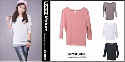 MIYAKO 米亞 SHOP ~S016~169 素色飛鼠寬袖針織上衣