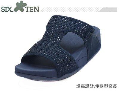 SIX TEN  女款亮鑽面厚底休閒拖鞋 (W8532  深藍)