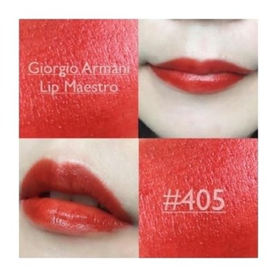 優惠GA快速到貨#200 #405 #400 GIORGIO ARMANI 阿瑪尼  奢華絲絨訂製唇萃