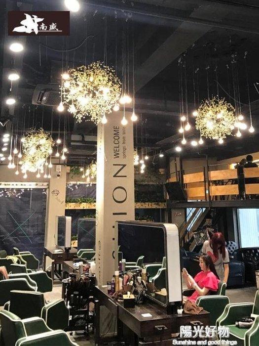 吊燈北歐美式工業風網紅燈飾酒吧餐廳民宿現代服裝店個性創意煙花  NMS
