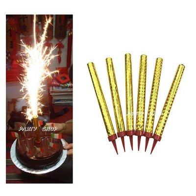 Q01-1【派對樂】生日派對生日蠟燭派對_生日蠟燭