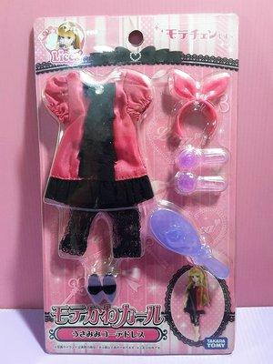 【Mika】莉卡配件 紅兔耳服裝組(不含娃娃)Licca Curl 洋裝髮飾*現貨