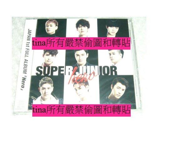 全新現貨Super Junior 首張日文專輯 Hero 日本版ELF限定版CD+DVD贈照片卡Bonus Track花絮東海圭賢