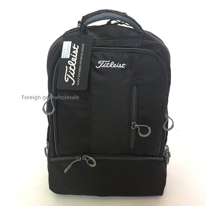 新款高爾夫球背包 男士運動旅行雙肩包 商務辦公背包