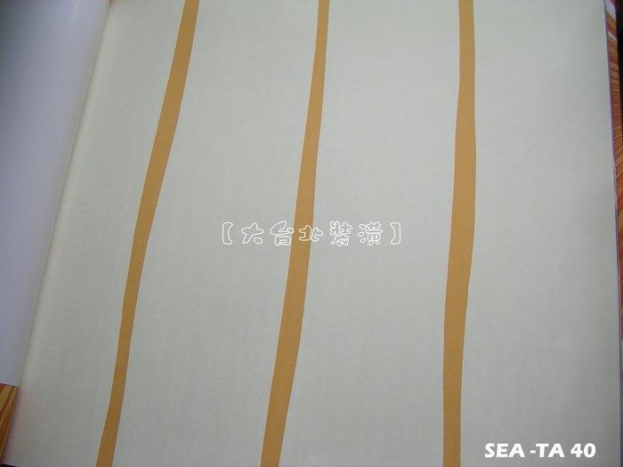 【大台北裝潢】美國Seabrook進口壁紙TA* Aruba Stripe 直條紋(4色)