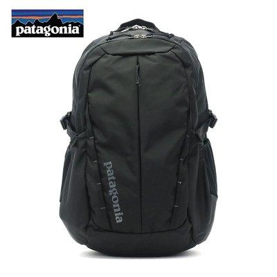 美國 [Patagonia] Refugio Backpack 28L雙肩後背包 防潑水 旅行 商務 輕便 47912