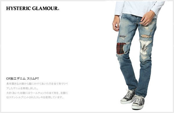 WaShiDa PLUS+【HYSTERIC GLAMOUR CR加工 格紋補丁 破壞 刷色 牛仔褲】0243AP04