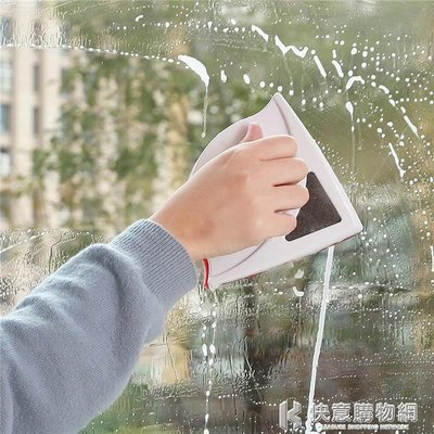 清潔神器高層雙面磁力玻璃擦 擦窗 雙面擦玻璃器 任意玻璃磁性刮水器 igo