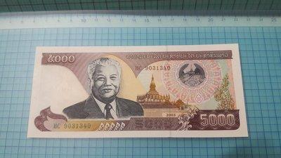 5561寮國2003年鈔