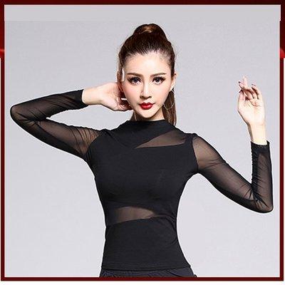 拉丁舞上衣春季新款長袖摩登舞蹈成人女練功服裝 國標舞衣 拉丁舞