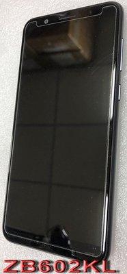 華碩 ASUS ZenFone Max pro M1 ZB602KL 玻璃 pro M1 玻璃 現貨 非滿版 9H 專用