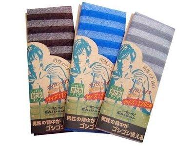 C-120 男性雙色橫條沐浴巾 (加長型) 沐浴巾