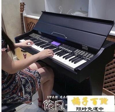 免運 電子琴成人鋼琴鍵61鍵專業教學初學者美科8696幼兒園兒童電子鋼琴【橘子百貨】