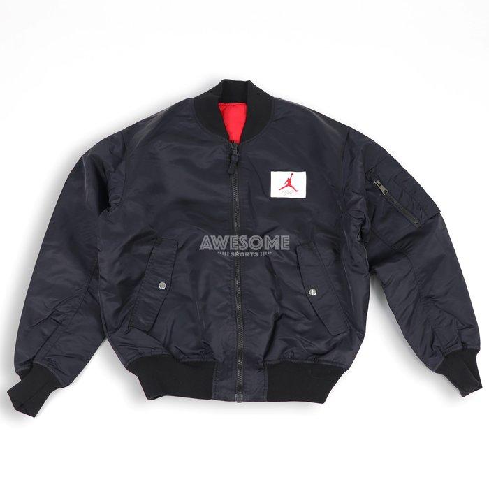 [歐鉉]NIKE JORDAN FLIGHT MA-1 黑紅 雙面穿 保暖鋪棉 飛行外套 男生 CV2243-010