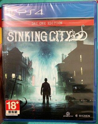 幸運小兔 PS4遊戲 PS4 沉沒之都 歐版中文版 沈沒之都 The Sinking City 克蘇魯神話