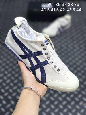 酷兒の體育 ASICS Tiger MEXICO 66 亞瑟士無繫帶一腳蹬懶人鞋 男女生休閒運動帆布鞋 米白深藍