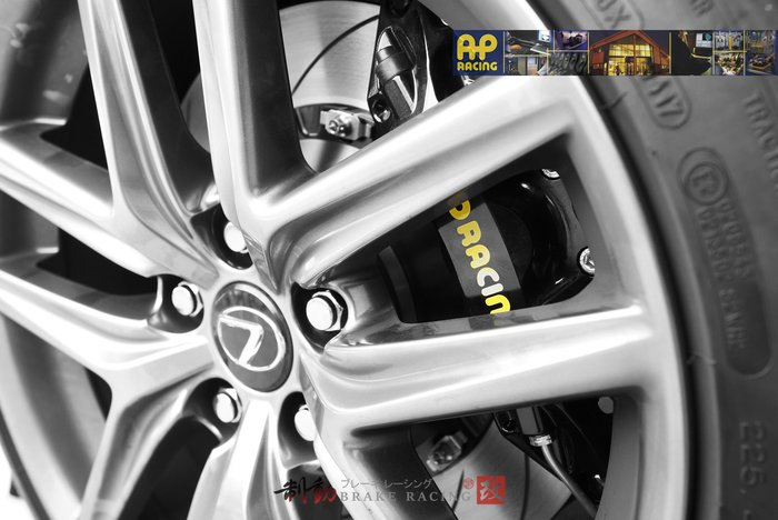 LEXUS IS200t 專用 AP CP-9040 六活塞卡鉗浮動碟盤組 NX.RX 系列車款 歡迎詢問 / 制動改