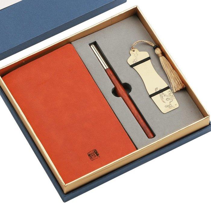 古典中國風記事本書簽古風本子禮物紅木簽字筆筆記本創意定制刻字