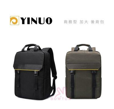 光華商場。包你個頭【YINUO】送雨罩 以諾 15.6 吋 加大 容量 電腦 後背包 商務