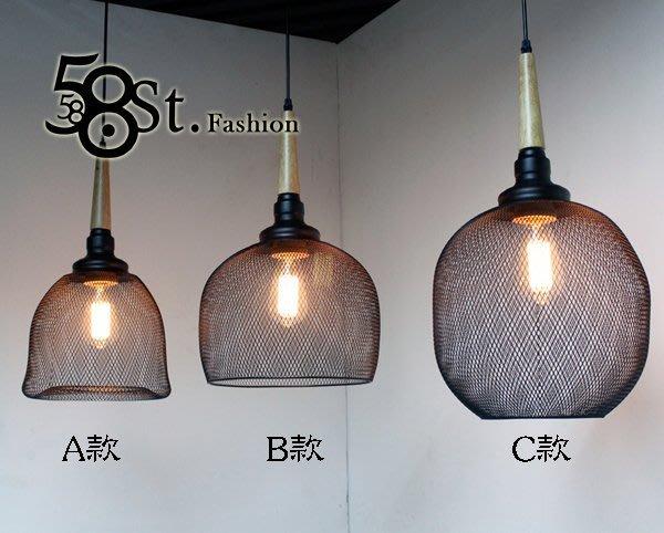 【58街】義大利設計師款式「網紗吊燈」美術燈。複刻版。GH-451