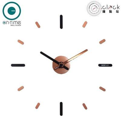 【鐘點站】On Time Wall Clock 金色-壁貼鐘-掛鐘.無損牆面.親子DIY.居家佈置