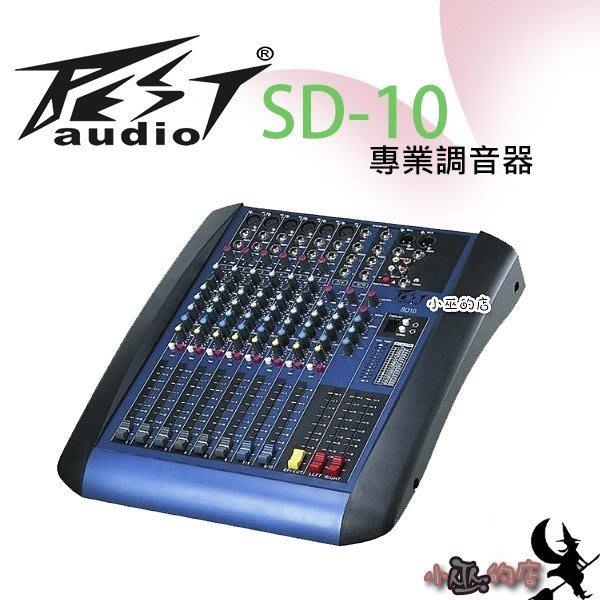 「小巫的店」*(SD-10)BEST/audio專業調音台.內置七段頻率均衡器 耳機監聽功能(清倉福利品剩一台 優惠)