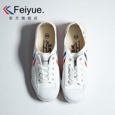 帆布鞋 復古潮國貨帆布鞋子男夏季情侶款小白鞋 精品鞋包