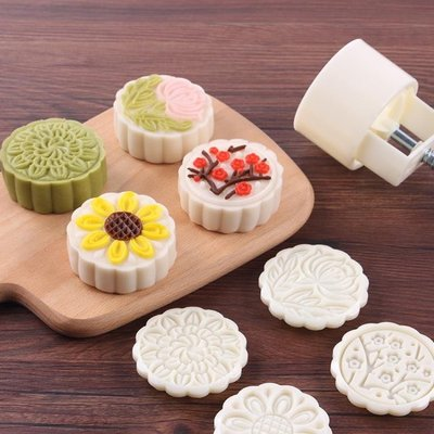 中秋月餅模具 25/50/75/100/125g克手壓廣式/冰皮月餅 綠豆糕模