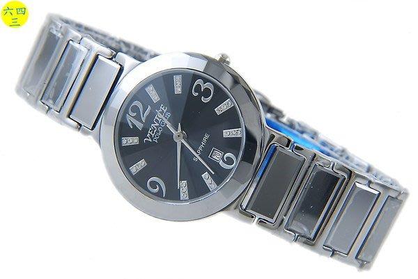 (六四三精品)VENICE(真品)真鎢鋼.藍寶石水晶切割玻璃加不銹鋼.高檔精準錶.男