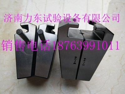 WDW-30KN數顯式電子萬能試驗機夾塊、試驗機夾具、試驗機配件(55200)