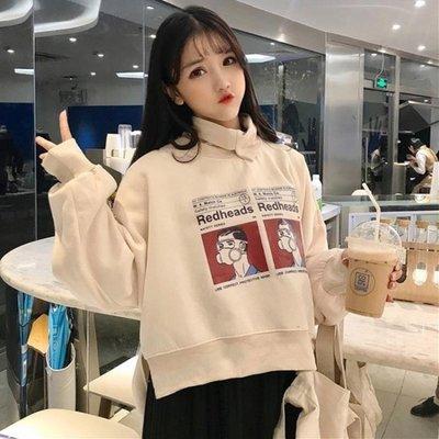 哆啦本鋪 韓國原宿風BF寬鬆高領加絨百搭衛衣女的學生上衣潮 D655