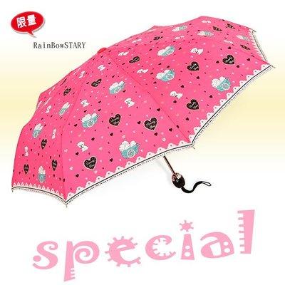 【限量韓版】LovelY-A款-自動傘 (蜜桃紅) / 防風傘抗UV傘雨傘洋傘陽傘折傘摺疊傘