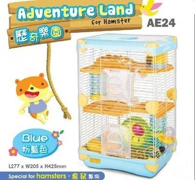 &米寶寵舖$ 有現貨 alice AE24 歷奇樂園鼠籠 粉藍色 雙層 老鼠籠子 雙層鼠籠