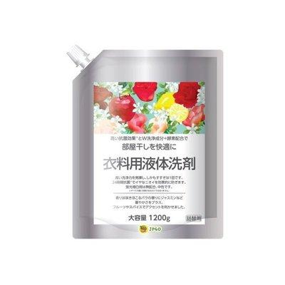 【JPGO】日本製 FaFa W洗淨+酵素成分洗衣精補充包 1200ml#559