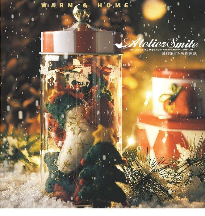 [ Atelier Smile ] 鄉村雜貨 義大利復古密封罐 馬戲團系列收納罐 密封罐 # 大 (現+預)
