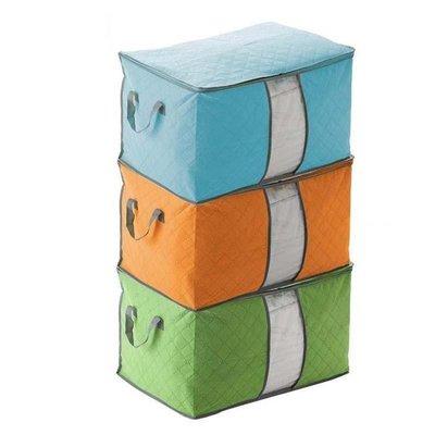 ☜shop go☞ 整理袋 收納袋 竹炭 棉被 衣物  換季幫手 65L 竹碳棉被衣物收納袋 【T02】